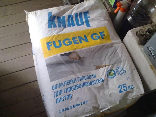 Шпаклевка для ремонта потолка из гипсокартона
