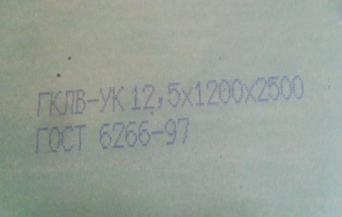 Маркировка, нанесенная на гипсокартон