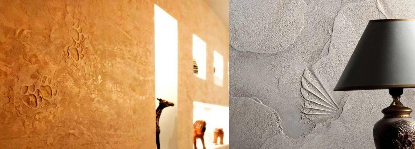 Эффект мятой кожи на стене своими руками 49